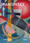 Kandinsky, Wassily  - Im Blau 1925 (Plakat)